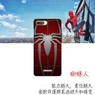[Y12s 軟殼] Sugar 糖果 Y12s手機殼 外殼 保護套 蜘蛛人