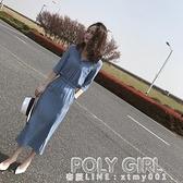 長洋裝 2020新款藍色V領雪紡洋裝韓版收腰顯瘦修身氣質中長款裙子女夏 喜迎新春
