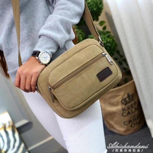 韓版休閒側背包男包新款男士包包帆布小挎包斜背包 黛尼時尚精品
