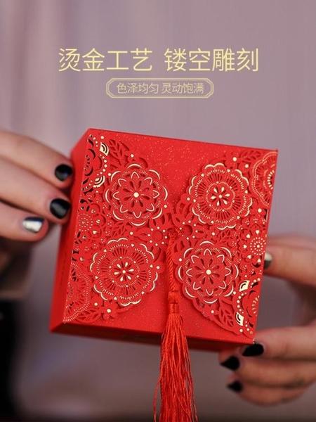 新款喜糖盒子禮盒裝中式結婚糖果包裝盒