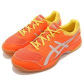 Asics 排羽球鞋 Gel-Rocket 8 橘 黃 運動鞋 排球 羽球 男鞋【PUMP306】 B706-Y800