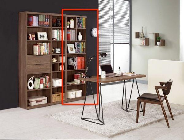 8號店鋪 森寶藝品傢俱 c-01 品味生活  書房   書櫥系列 867-3 諾艾爾2尺開放式書櫥(137)