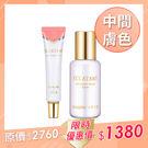 葵柏兒 發光肌頻閃妝前乳-Peach(桃)45g+健康水噴霧100ml