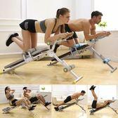 健腹器家用女收腹運動健身器材仰臥起坐腹肌輪減瘦肚子美腰卷腹機igo『小淇嚴選』