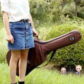 吉他包 民謠古典吉他包41寸39寸36寸吉他背包加厚防水雙肩背琴袋T 9色