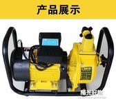 晨泰DSU大流量自吸泵3寸農用灌溉噴灌水泵農田抽水泵高揚程離心泵 220V NMS陽光好物