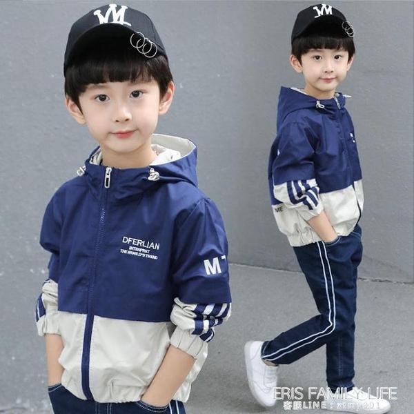 童裝男童外套秋裝2020新款韓版休閒兒童中大童薄款春秋上衣沖鋒衣 艾瑞斯