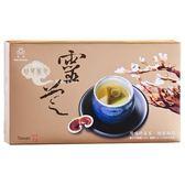 靈芝幼茸茶包(12包)【三才靈芝】買多更優惠