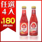 【任選4入$180】印尼 ABC 辣椒醬 335ml 兩款供選 ☆巴黎草莓☆