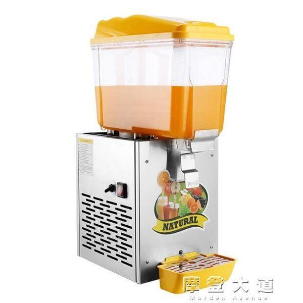 安雪雙缸飲料機自助果汁機商用冷熱雙溫三缸全自動單缸攪拌冷飲機