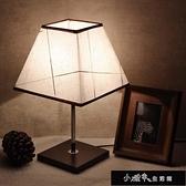 台燈 美式簡約時尚 床頭書桌臥室 溫馨浪漫輕奢 實木布藝可調【2021歡樂購】