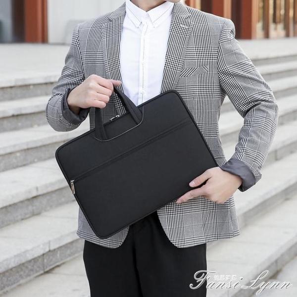 簡約男士公文包商務手提韓版時尚休閒公事包情侶電腦公務包文件包 范思蓮恩