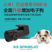 電子狗畫中畫USB接安卓導航專用行車記錄儀夜視高清隱藏式攝像頭【諾克男神】