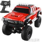 玩具車 遙控汽車玩具充電動兒童越野車四驅賽車高速男孩子無線大腳攀爬車 JD 下標免運