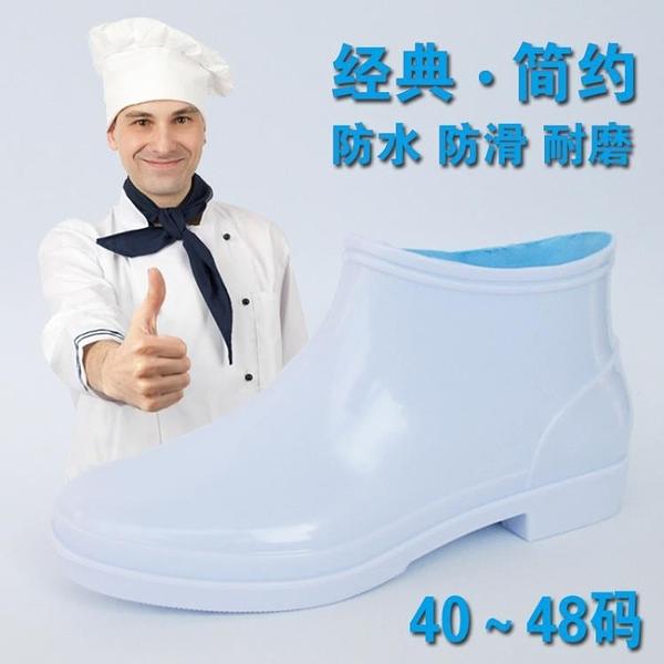 雨鞋 韓版春秋短筒雨鞋大碼雨靴男防滑水鞋低幫膠鞋套鞋45 46 47 48碼 歐歐