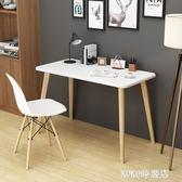 電腦桌 北歐書桌簡約現代家用學生臥室簡易小桌子寫字桌筆記本實木 koko時裝店