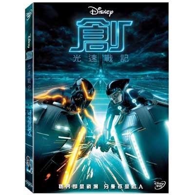 創:光速戰記DVD