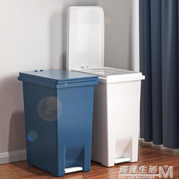 垃圾桶家用帶蓋腳踩腳踏衛生間廁所客廳廚房有蓋北歐風分類垃圾桶 遇見生活