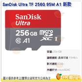 SanDisk Ultra TF 256G 256GB microSDXC UHS-I C10 記憶卡 A1 新款 SDSDQUNI-256G 附轉卡 95M 公司貨 手機 平板