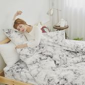 [SN]#U103#細磨毛天絲絨5x6.2尺標準雙人舖棉兩用被床包四件組-台灣製(限單件超取)