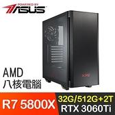 【南紡購物中心】華碩系列【龍戰於野】R7 5800X八核 RTX3060Ti 電競電腦(32G/512G SSD/2T)