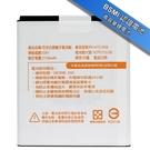 Koopin 認證版高容量防爆鋰電池 HTC DESRIE 700/603E/7060/700 dual/709d/601/6160