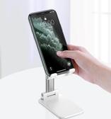 手機支架桌面懶人平板電腦