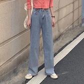 牛仔褲女大碼高腰寬松直筒褲休閑闊腿長褲【小酒窩服飾】