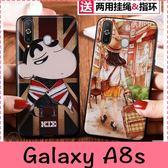 【萌萌噠】三星 Galaxy A8s (6.4吋)  創意個性卡通 3D彩繪浮雕保護殼 全包邊軟殼 手機殼 贈掛繩