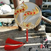 中式團扇捧花 婚禮新娘宮扇龍鳳秀禾服喜扇結婚古風扇子 開春特惠