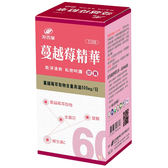 港香蘭 蔓越莓精華膠囊(60粒/瓶) x1