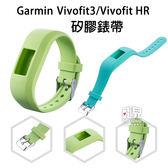 【妃凡】多色替換!Garmin Vivofit3/Vivofit JR/JR2 矽膠錶帶 腕帶 替換錶帶 B1.17-18 30