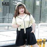 Miss38-(現貨)海軍領杏色圓領 小清新字母印花 短袖 T恤 上衣【A05731】