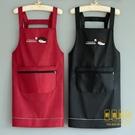 背帶圍裙男女防水防油家用廚房時尚日系薄款【輕奢時代】