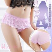 情趣內衣褲 甜心氣息!情趣蕾絲蛋糕裙造型三角褲﹝粉紅﹞角色扮演 情趣睡衣【538378】