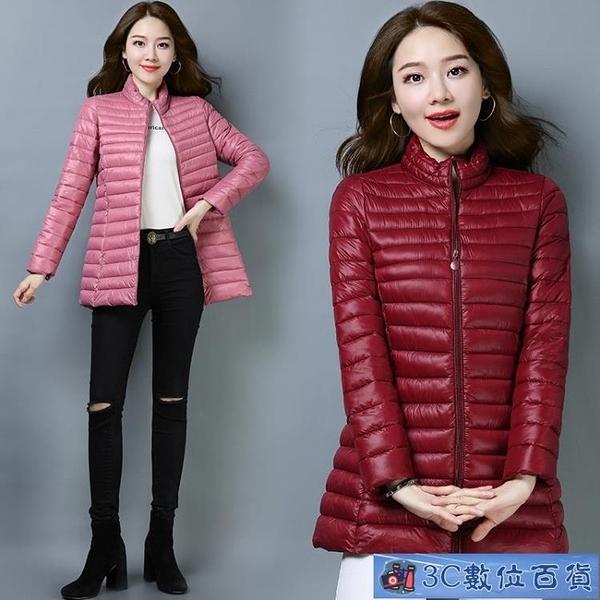 棉服女2021新款中老年修身輕薄棉衣外套中長款秋冬媽媽裝棉襖大碼 3C數位百貨