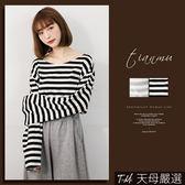 【天母嚴選】條紋配色不修邊寬袖棉質上衣(共二色)