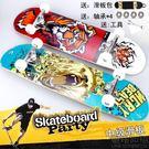 大蟲中級內凹滑板 刷街滑板 四輪極限滑板 滑板成人公路滑板