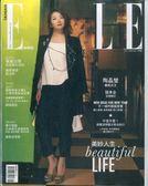 ELLE 中文版 1月號/2017 第304期