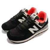 New Balance 復古慢跑鞋 574 NB 黑 橘 麂皮鞋面 運動鞋 男鞋 女鞋【PUMP306】 ML574HVDD