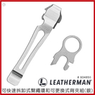 Leatherman Charge & ...