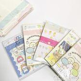 日本文具 SAN-X 信紙信封套裝  角落生物 輕鬆熊 憂傷馬戲團 鯨鯊 七色堇