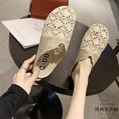 夏季包頭半拖鞋女鏤空透氣外穿時尚百搭懶人穆勒鞋【時尚大衣櫥】