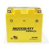 美國MOTOBATT MTZ6S GEL膠體機車電池|電瓶 【亞克】
