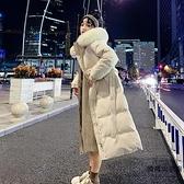 羽絨服女中長款過膝大毛領白鴨絨冬季系腰【時尚大衣櫥】