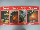 【書寶二手書T4/雜誌期刊_YBB】牛頓_1~8期間_共4本合售_天花消失了等