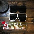 歐美風太陽眼鏡網紅同款墨鏡女超大方框 全店88折特惠