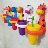 吸管杯 兒童刷牙杯卡通寶寶防摔 可愛壁掛牙刷杯套裝 杯子牙缸牙杯漱口杯  英賽爾3C數碼店