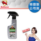 【Bullsone】車內專用清潔劑