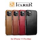【愛瘋潮】ICARER 復古系列 iPhone 11 Pro Max 磁扣側掀 手工真皮皮套 6.5吋